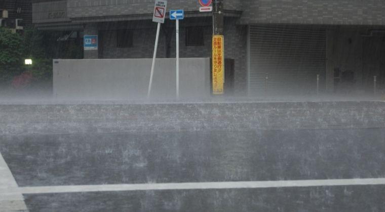 【豪雨災害】鹿児島・徳之島で「50年に1度」の記録的大雨