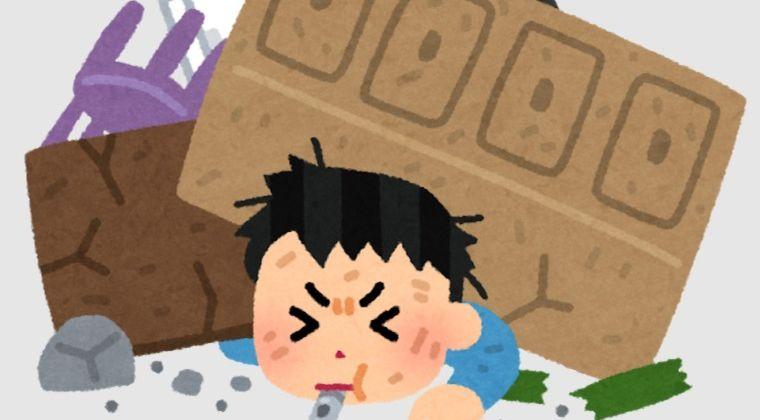 【事前避難】地震が怖くて「東京脱出」を考えてる人いる?