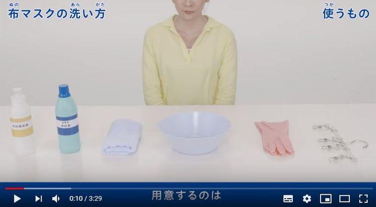 【動画公開】日本政府「国民はもうマスクは手に入らないと思え!繰り返し使える布製マスクの洗い方を教えてやる」