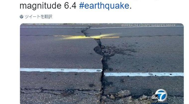 アメリカ・ネバダ州で「M6.5」の地震が発生!道路には地割れ、そして亀裂も…その後も「M3~4クラス」の地震が相次ぐ