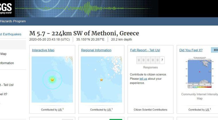 【地震頻発】ギリシャで「M5.7」の地震が発生