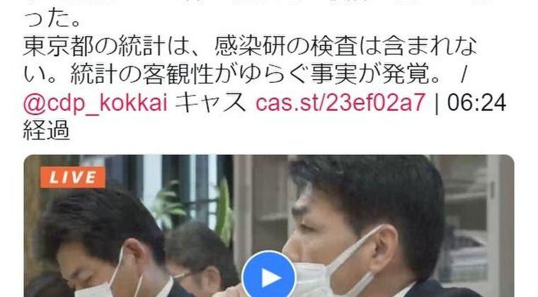 【国立感染研】永寿総合病院250件の検体を持って行ってしまう…東京都の統計に含まれず