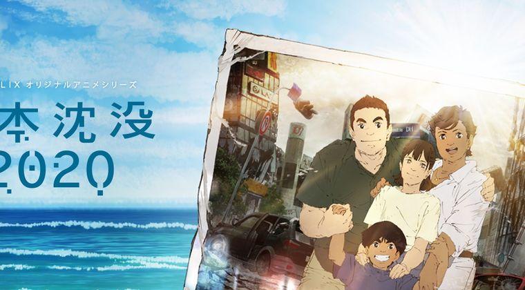 【滅亡】小松左京原作の小説「日本沈没」が「日本沈没2020」として初アニメ化…突如、大地震が日本を襲う!