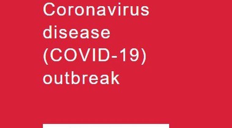【WHO】新型コロナウイルス感染拡大について、ついにパンデミック宣言