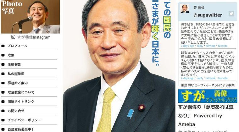 【先手先手】菅総理「緊急事態宣言から感染者数がどんどん減っている、対策が功を奏してる」東京の感染者激減に手放しで大喜び