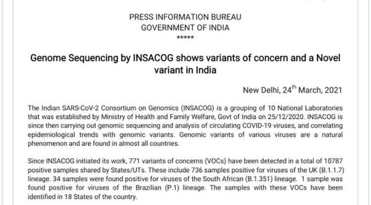 【亜種】新たなコロナ変異株が2種類もインドで発見されてしまう…インド保健省がツイッターに投稿