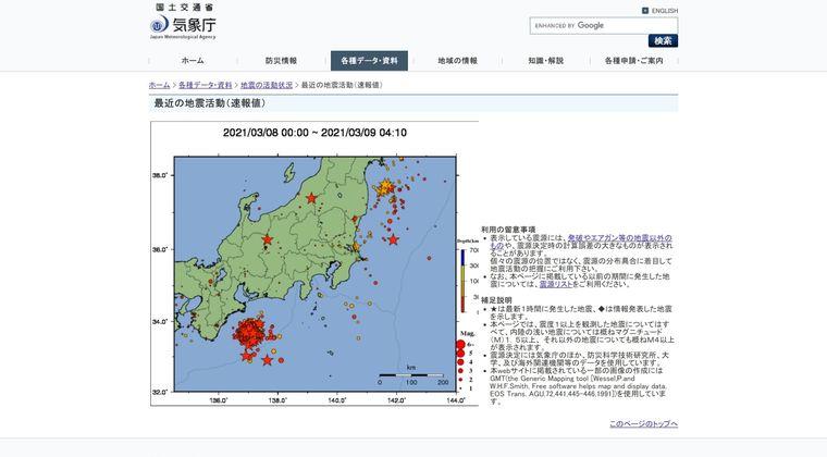 【南海トラフ】三重県南東沖付近で地震がやたら活発化してるらしい?気象庁、最新の地震活動がヤバすぎる...その画像がこちら