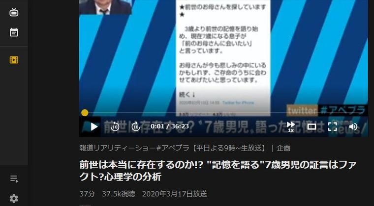 【動画】やはり「前世」は存在する?過去の記憶を持った少年が日本でも発見される!