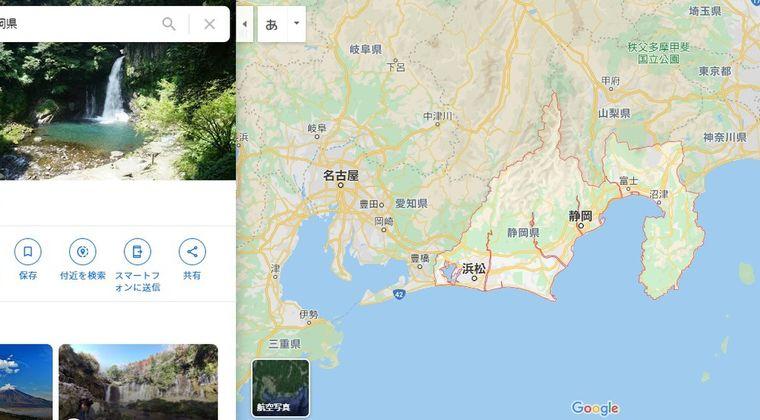 静岡県 → 「夏、40℃超でクソ暑い」「冬もクソ寒い」「東海地震」「大津波」「原発」「横に長い」