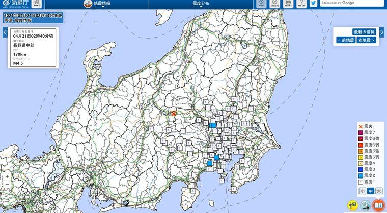 【異常震域】長野県中部震源「M4.5」「深さ約170km」の深発地震で関東地方だけが揺れる