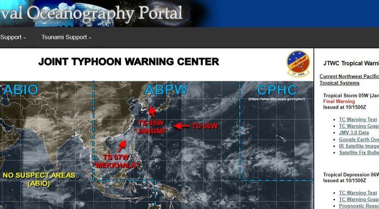【気象】8月に入った途端「台風」だらけに…台風6号についで小笠原諸島近海でも「7号」発生か