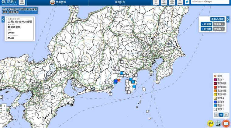 静岡県で最大震度3の地震発生…その後、鹿児島県の諏訪之瀬島で火山が噴火