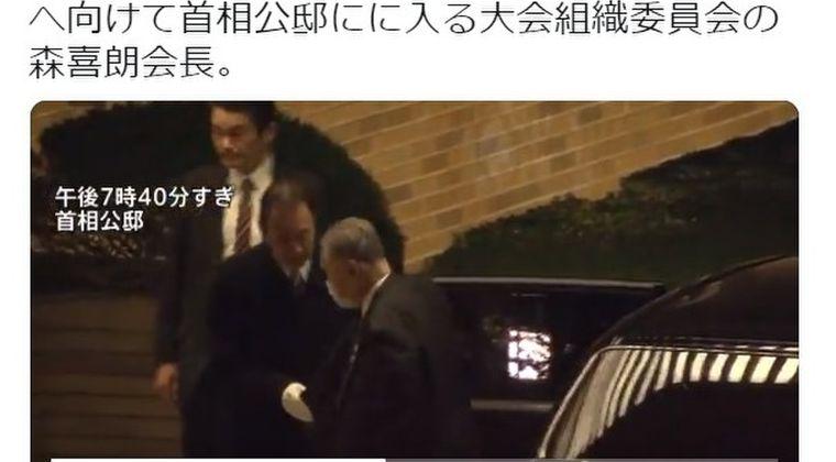 【我が身可愛さ】2月、森喜朗会長「マスクなんかするか!最後まで頑張る」 → 3月24日 マスクしてコソコソ首相公邸へ入る