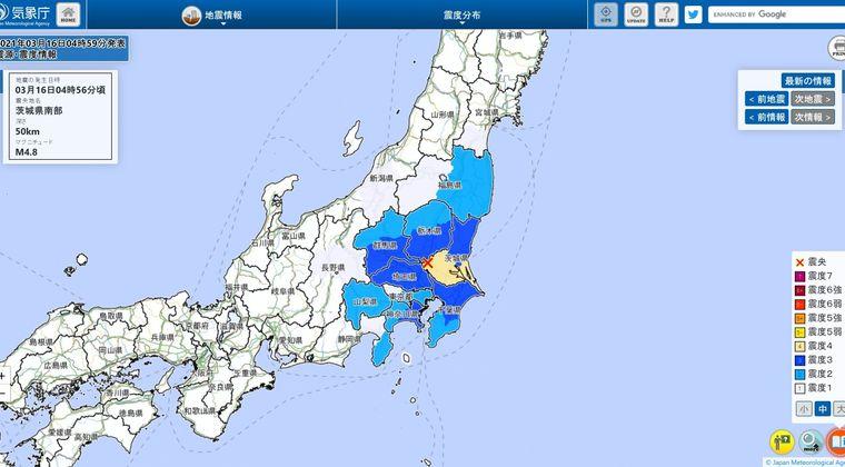 関東地方で最大震度4の地震発生 M4.8 茨城県南部 深さ50km