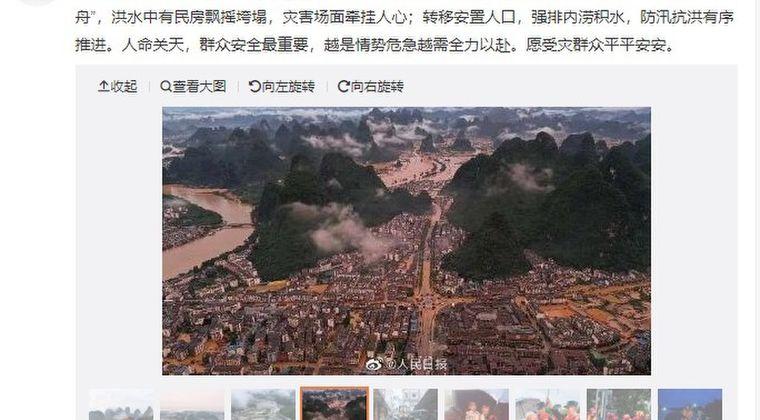 【大災害】中国で豪雨「80年に1度の大洪水」大雨により1000万人超が被災