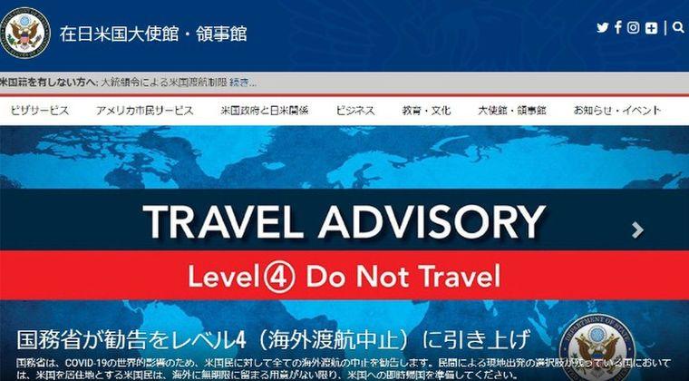 【前触れ】東京がヤバそう?そんな時は「各国大使館・米軍基地の動向」をチェックすればいいらしい