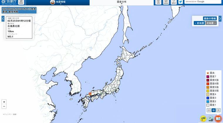 【見づらい】気象庁のホームページがリニューアル!地震一覧がパッと見れないなど、ネットでは困惑の声も