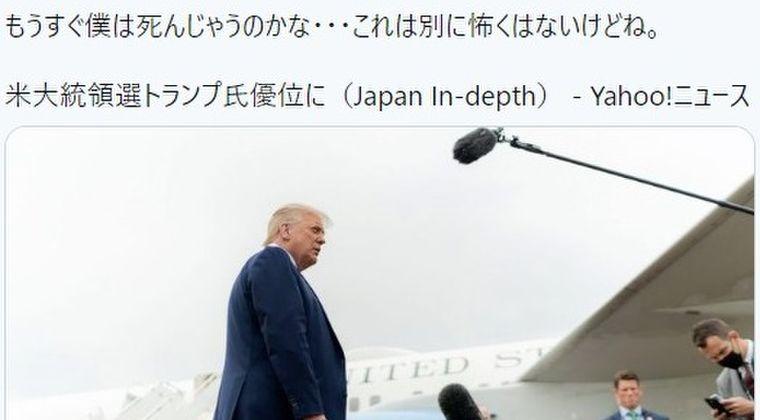 【フリーメイソン】高須院長「全て僕の予言通り。トランプ勝利。大阪都構想勝利。愛知県知事リコール勝利。当たりすぎて怖い。」