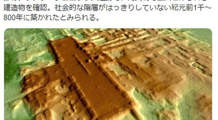 【不思議】マヤ文明で最大の建造物が見つかる!専門家「文明観を覆す発見」