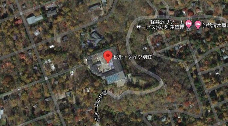 【核シェルター】長野・軽井沢にある6500坪以上の敷地に「ビル・ゲイツ」所有の別荘と噂される地下3階あるも大豪邸が完成か