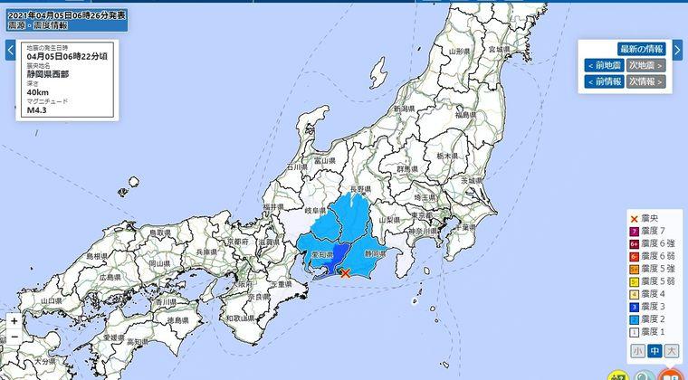 愛知県で最大震度3の地震発生 震源地は静岡県西部…日本各地で震度3の地震が増加か