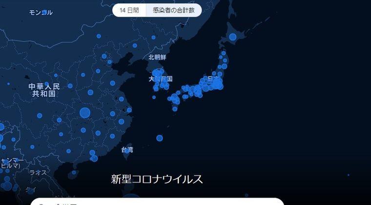 新型コロナの感染者が東アジアで「日本だけ」が最多なのって、なんでだ?