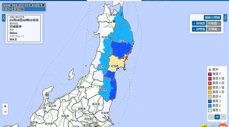 【前震】東北地方で最大震度4の地震発生 M4.8 震源地は宮城県沖 深さ約80km