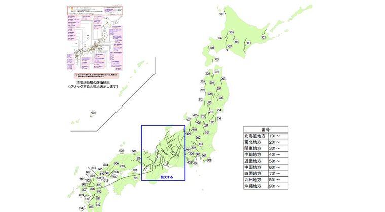【直下型】阪神・淡路大震災から26年が経過…地震切迫度が震災直前と同等以上の活断層、全国で31か所もあります