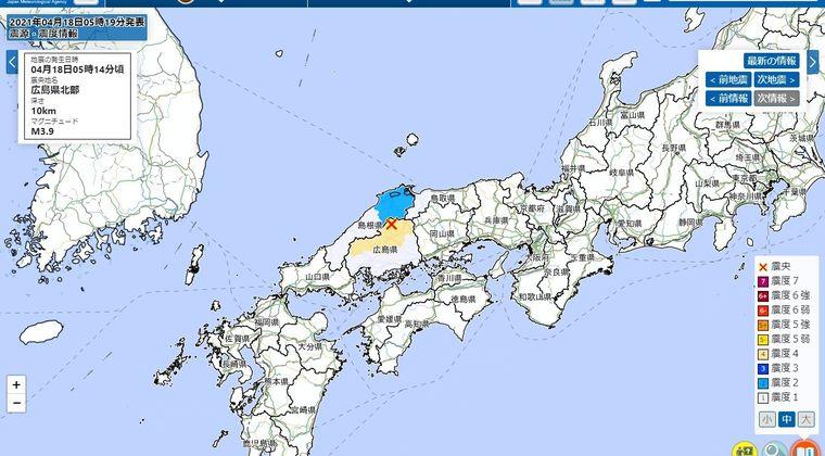 【珍しい震源】早朝に広島で最大震度4の地震があったけど、スルーされすぎじゃないか...