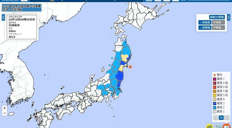 東北・関東地方で最大震度4の地震発生 M5.8 震源地は宮城県沖 深さ約50km