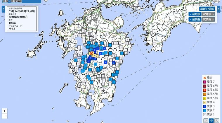 九州地方で最大震度4の地震発生 M4.4 震源地は熊本県熊本地方 深さ約10km