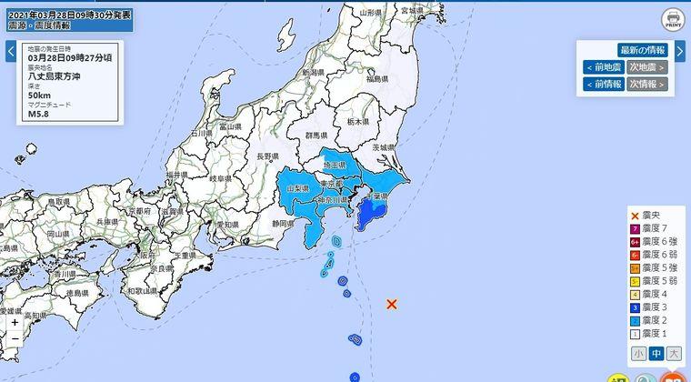 【満月】関東地方で最大震度3の地震発生 M5.8 震源地は八丈島東方沖 深さ 50km