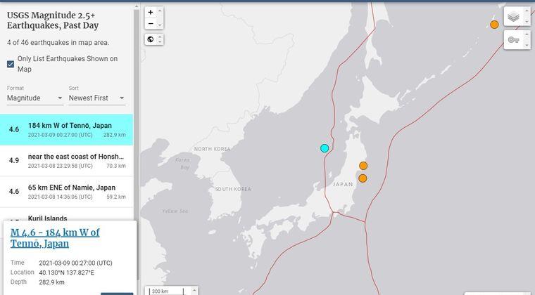 【連動】日本海でも地震が発生してたみたいだけど、やたら地震が多発してないか?