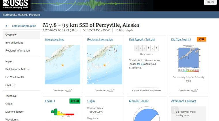 【アリューシャン列島】アラスカで「M7.8」の大地震が発生