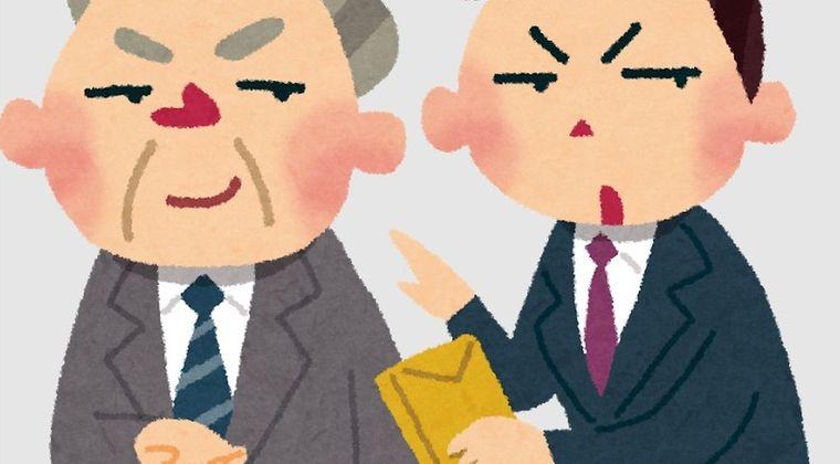 【腐敗】公文書破棄、隠蔽、改ざん、不正行為、虚偽答弁…日本の超エリート達はなぜここまで劣化してしまったのか?