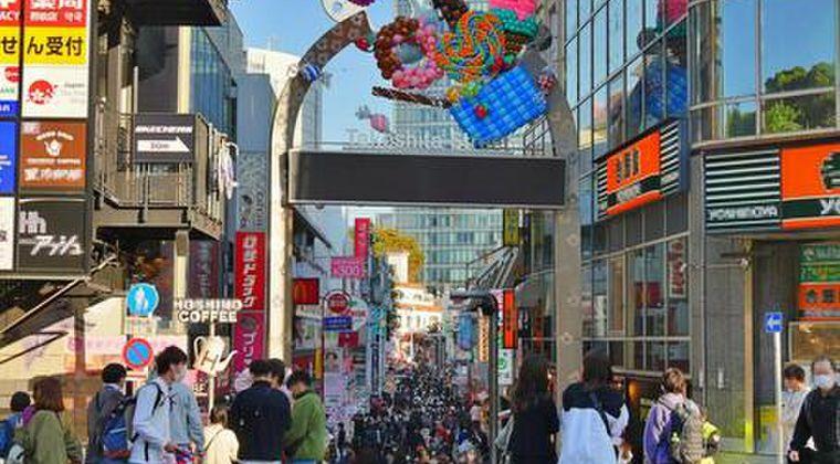 【東京】日本国内でもコロナ変異種が初確認!その翌日の「竹下通り」を御覧下さい →