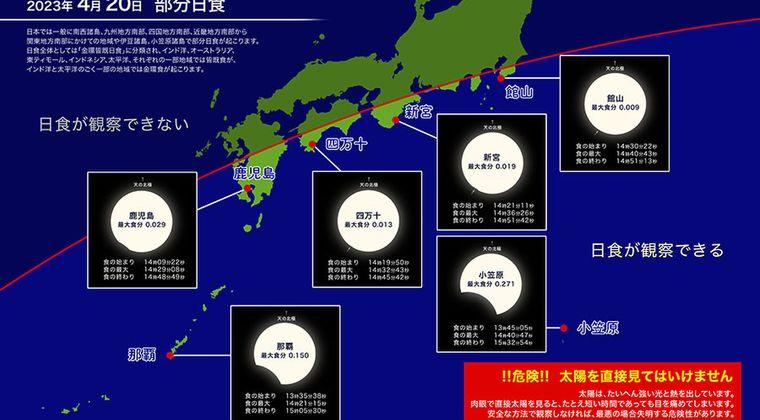 【火球】ペルセウス座流星群が8月11日~13日頃に見れるぞ!12日の夜が見頃です