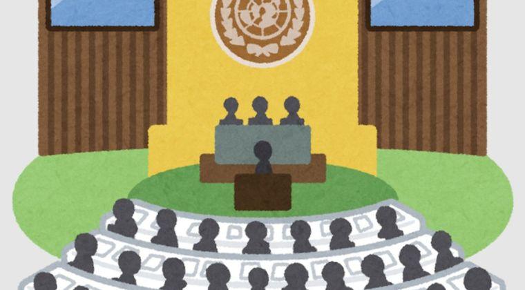 国連「日本さぁ…他にも選択肢はあるのに汚染された原発処理水を海洋放出する決定には失望した」