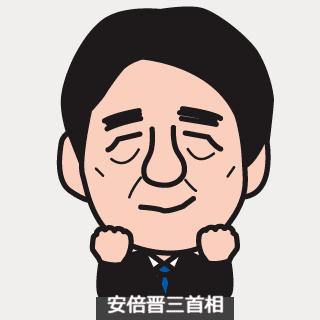 安倍晋三首相が自粛ツイート、ペットの犬と戯れる様子が優雅過ぎて草wwww