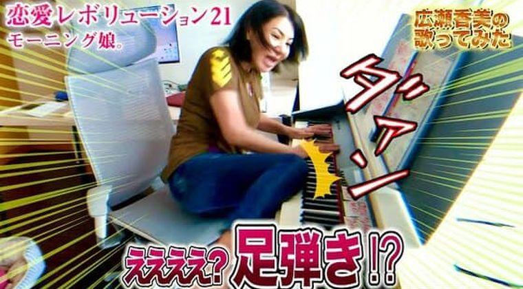 広瀬香美【モーニング娘。『恋愛レボリューション21』歌ってみた】が凄いww
