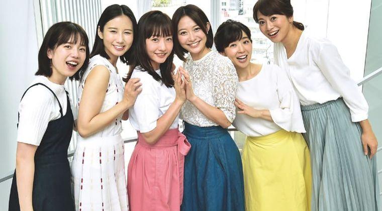 テレビ朝日、テラスハウス初期メンバーに出演依頼メール内容を暴露され物議