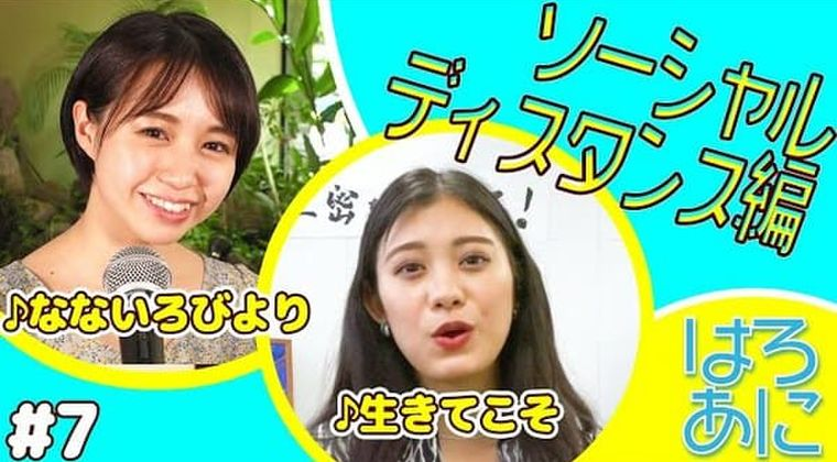 Juice=Juice高木紗友希『ハロー!アニソン部#7』でアニソンを熱唱!