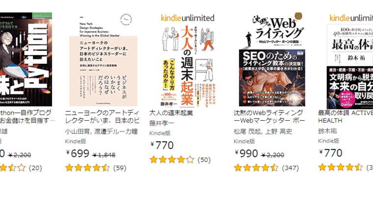 Kindleセール 2000冊以上が最大50%OFF「インプレスグループ10社合同フェア」開催中