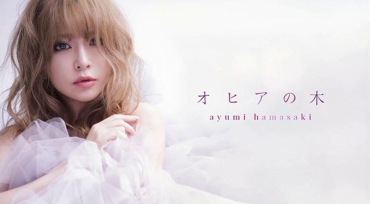浜崎あゆみ『M 愛すべき人がいて』に初コメ「最低で最高で大嫌いで大好き」