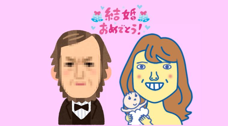【特別篇】 木下優樹菜さん、結婚発表 タイガーウッズだった…