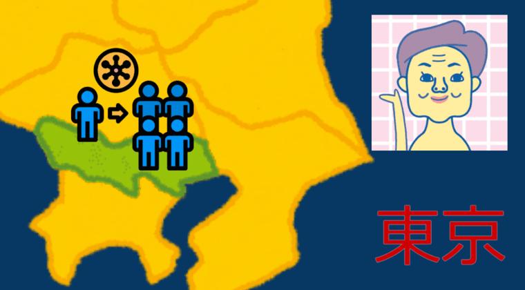 東京都、8月14日の新型コロナ感染者数389人 検査数6315件 8日ぶり300人台