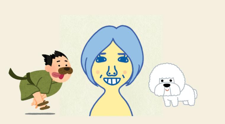 工藤遥、ペットの愛犬に顔面をペロペロ舐め回される 動画はコチラです