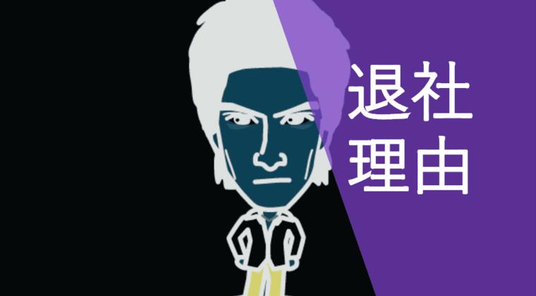 【悲報】株式会社TOKIO 城島茂、代表取締役から外される←長瀬の独立理由
