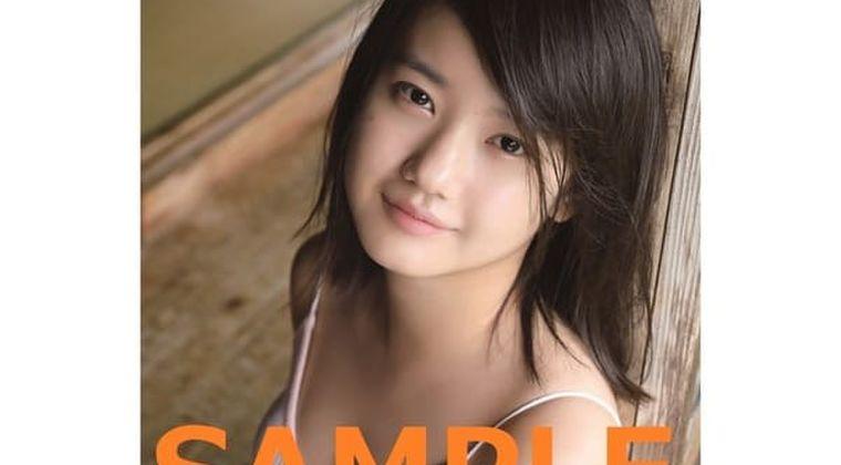 モーニング娘。横山玲奈の流出画像・動画 かわいいと話題の調教姿はコチラ