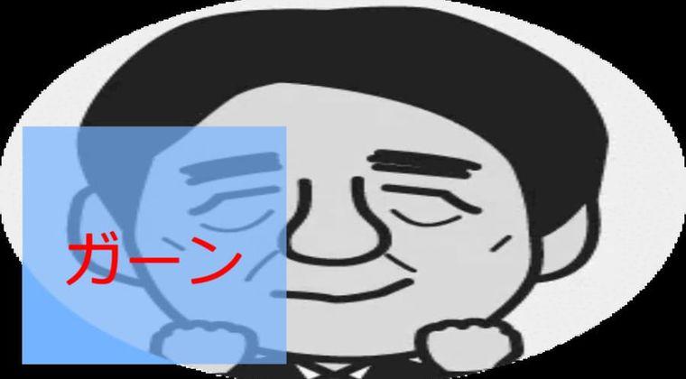 """安倍首相に""""がん説""""まで…日程次々キャンセルで自民党騒然(癌ニュースまとめ 2020/8/21)"""
